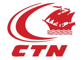 compagnie ferry CTN